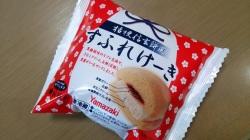 桔梗信玄餅風すふれけーきパッケージ