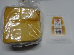 食パンとYahoo検索大賞受賞のチラシ