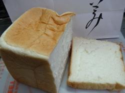 1枚だけ切ってみた食パン
